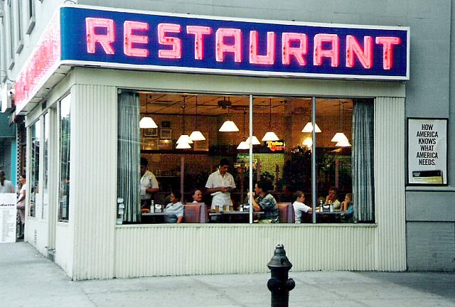 Tom's Restaurant NYC